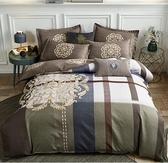 床上用品四件套加厚純棉床單歐式【櫻田川島】