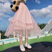 聖誕節狂歡 時尚半身長裙春新款百褶裙網紗甜美木耳邊釘珠大擺粉色紗裙半身裙 森活雜貨