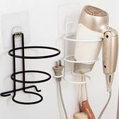 ♚MY COLOR♚免打孔鐵藝吹風機架 壁掛架 浴室 收納架 強力吸盤 廁所 置物架 廚房【N443】