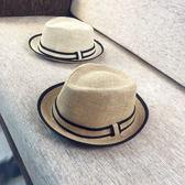 兒童草帽太陽帽潮夏季禮帽女童防曬涼帽沙灘遮陽男童薄款寶寶帽子『新佰數位屋』