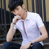 短袖條紋襯衫 流行男裝修身純色白襯衣潮流上衣《印象精品》t411