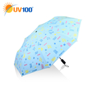 UV100 防曬 抗UV-晴雨自動傘-夏日煙花