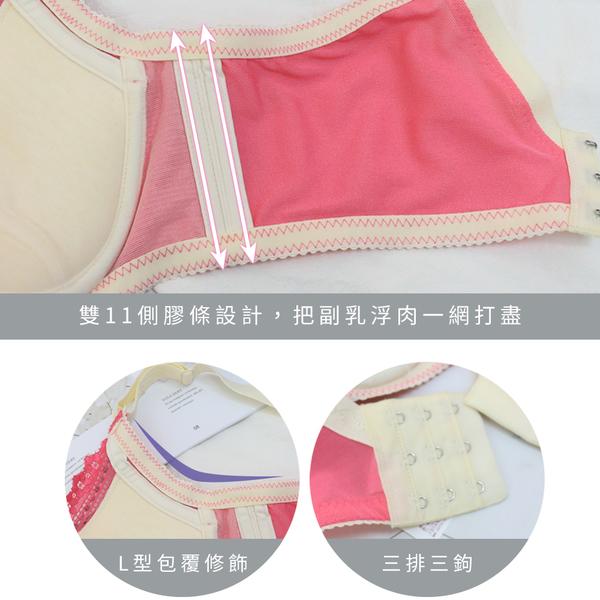 MIT民族風圖騰防副乳集中包覆成套內衣(2套組)【黛瑪Daima】