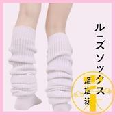 日系jk制服學院風堆堆襪二次元女裝動漫【雲木雜貨】