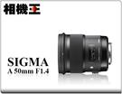 ★相機王★鏡頭Sigma A 50mm ...