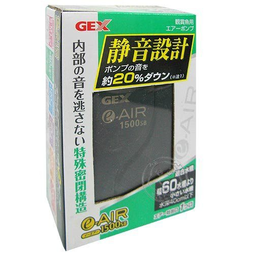 【培菓平價寵物網】GEX《單孔》 新型打氣機-1500SB