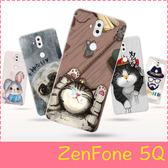 【萌萌噠】華碩 Zenfone 5Q ZC600KL (6吋) 彩繪磨砂手機殼 全包軟殼 卡通塗鴉 超薄防指紋 保護套