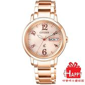CITIZEN 星辰  日本 女伶優雅時尚腕錶 ♥亞洲限定商品♥♥♥  EW2423-52W  -玫瑰金