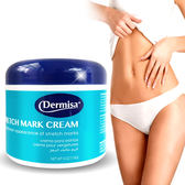 【Starlike】Dermisa 美國纖體美腹霜114g - 全新包裝胖胖瓶