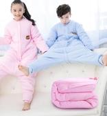 中大兒童分腿式睡袋秋冬加厚兒童學生睡袋連體睡袋春夏薄款防踢被