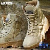 情侶款登山鞋男女防水防滑戶外徒步鞋戰術靴超輕爬山鞋作戰靴【英賽德3C數碼館】