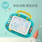 可優比兒童畫板磁性畫畫板寫字板寶寶塗鴉板男女孩禮物音樂玩具ATF「雙12購物節」