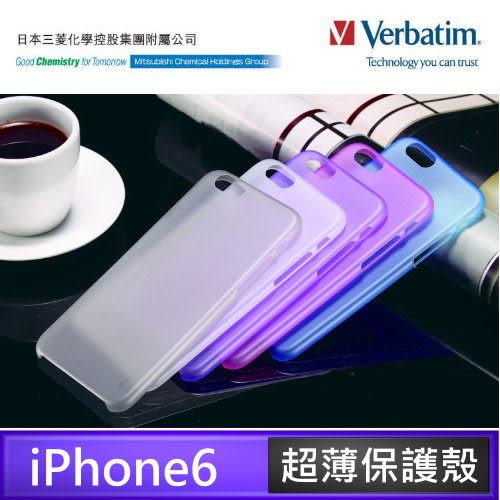 【免運費】Verbatim 威寶 iPhone 6  Ultra Slim Case 4.7吋 磨砂超纖簿保護殼(厚度0.5mm)-x1