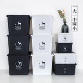 收納箱 聚可愛 原創簡約有蓋塑料收納盒玩具整理箱雜物衣服【4個套裝】