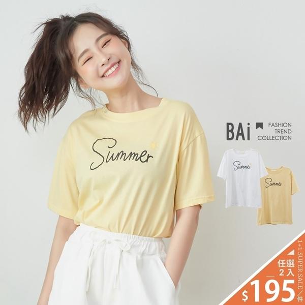 T恤 Summer小太陽英字印圖棉質上衣-BAi白媽媽【301550】