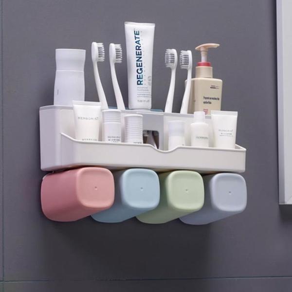 牙刷架 多功能衛生間置物架免打孔廁所浴室用品洗手間洗漱臺牙刷架收納盒