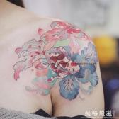 紋身貼 手繪浮世繪日式金魚紋身貼 女生肩膀日式持久