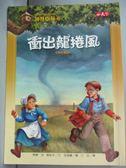 【書寶二手書T1/兒童文學_JLL】神奇樹屋23-衝出龍捲風_瑪麗奧斯本