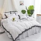床包 北歐小清新少女心水洗棉刺繡四件套公主風純色蕾絲花邊床上用品 618購物節
