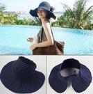 韓國夏季女士防紫外線大檐帽LK700『毛菇小象』