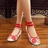 高幫太陽花繡花鞋婚鞋民族風女鞋牛筋底廣場舞鞋 韓小姐的衣櫥