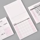 [拉拉百貨]待辦事項計畫本 周計畫 月計畫 非N次貼 便條紙 手扎 筆記 辦公 文具