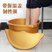 泡腳桶加厚加高塑料泡腳桶 足浴盆 足浴桶 洗腳盆 泡腳洗腳桶耐摔保溫   麻吉鋪