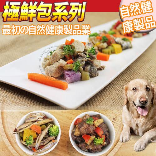 【培菓平價寵物網】 T.N.A.》悠遊極鮮包系列(5種口味)-210g*1包(冷凍商品)