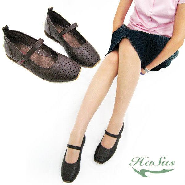 【奇買親子購物網】Hasus星綴系列孕婦鞋/平底鞋/娃娃鞋-咖啡