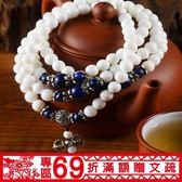 ❤專區69折❤108珠青金石藏銀硨磲手鍊《含開光》財神小舖【EN1306】