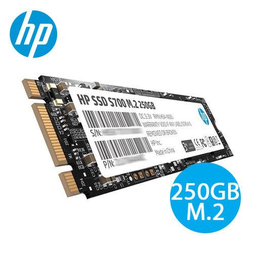 HP S700 M.2 2280 250GB SATA SSD 固態硬碟