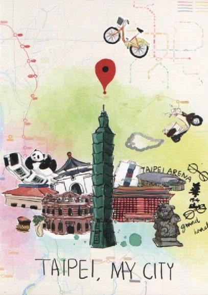 【收藏天地】台灣紀念品*明信片-台北,我的城市 /文創 手帳 文具 禮品 小物 手冊