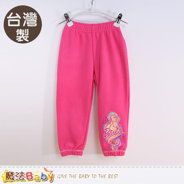 專櫃款女童長褲 台灣製芭比正版厚款運動休閒長褲 魔法Baby