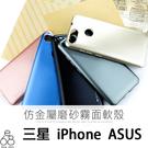 霧面 iPhone 6Plus 三星 N...