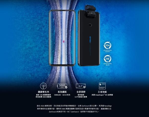 【創宇通訊│福利品】滿4千贈耳機 保固3個月 B級 ASUS ZENFONE 6 128G (ZS630KL) 實體店好安心!!