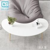 ins風實木簡約北歐茶幾小戶型矮桌子創意咖啡桌易裝客廳現代邊幾 PA12428『男人範』