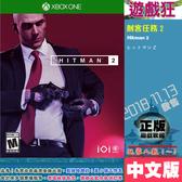 X1 刺客任務 2(中文版)