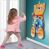 玩具 投擲靶盤黏黏球類玩具兒童飛鏢粘球戶外親子運動寶寶室內吸盤彈力