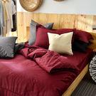 床包/雙人-[素色寢具]-53101-酒棗紅-內含2個枕套-3件式-100%純棉-台灣製-飯店民宿愛用款-(好傢在)