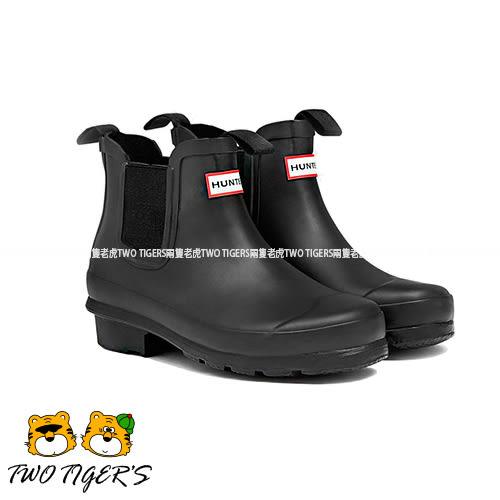 Hunter Boots 黑色 霧面 短筒 兒童雨鞋 雨靴 NO.H1666