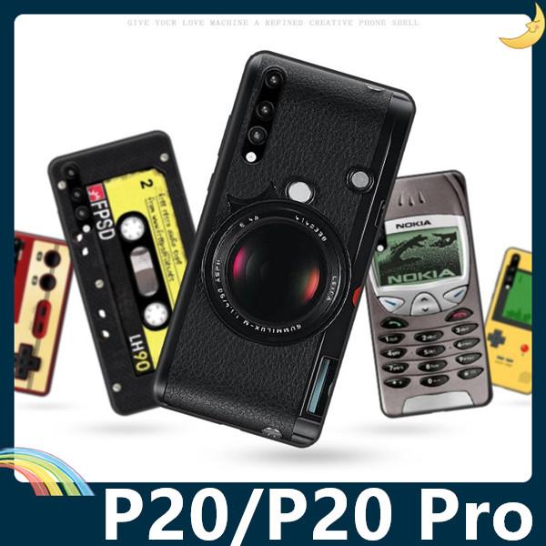 HUAWEI P20/P20 Pro 復古偽裝保護套 軟殼 懷舊彩繪 計算機 鍵盤 錄音帶 矽膠套 手機套 手機殼 華為