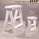 創意三層實木梯凳家用小梯子木梯摺疊梯子可收縮廚房凳子 送布套igo 祕密盒子