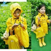 兒童雨衣女童幼兒園公主正韓小女孩可愛寶寶小孩卡通雨披防水學生 雙12八折搶先夠!