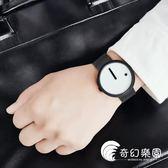 節日禮物譯時Enmex創意設計 豎線圓點簡約手表中性潮流個性潮表-奇幻樂園