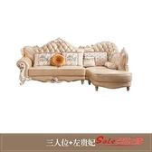 L型沙發 歐式皮質沙發組合客廳小戶型現代簡約貴妃轉角沙發輕奢華套裝家具T