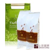 【上田】藍山咖啡(1磅)&曼特寧咖啡(1磅)  ▇附提袋▇
