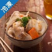 日式壽喜燒肉丼510G/碗【愛買冷凍】