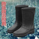 雨鞋 時尚男雨鞋中高筒防水防滑韓版仿皮機車水鞋套鞋釣魚水靴雨靴 全館免運