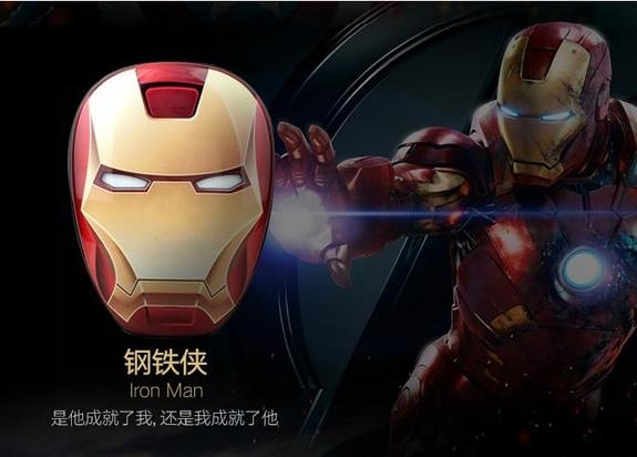 【鋼鐵人】英雄復仇者聯盟.智能酷炫變色防刮手機行動電源12000mAh