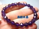 天然紫水晶手鍊 3A級 7mm鑽石切割超...